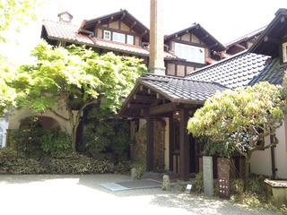 10山荘美術館入り口s.jpg