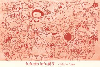 15_02_fufuto_1.jpg
