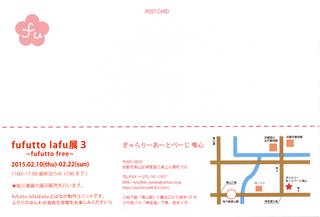 15_02_fufuto_2.jpg
