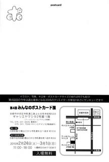 15_02_post_1.jpg