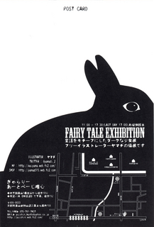 15_04_fairy_tale_2.jpg