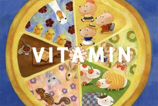 201506_vitamin_1.jpg