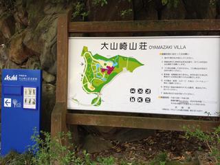 2山荘ひろい!s.jpg