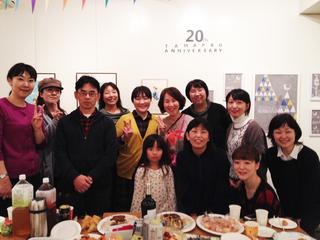 タマプロ20.JPG